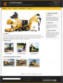 Сайт компании по продаже строительного оборудования